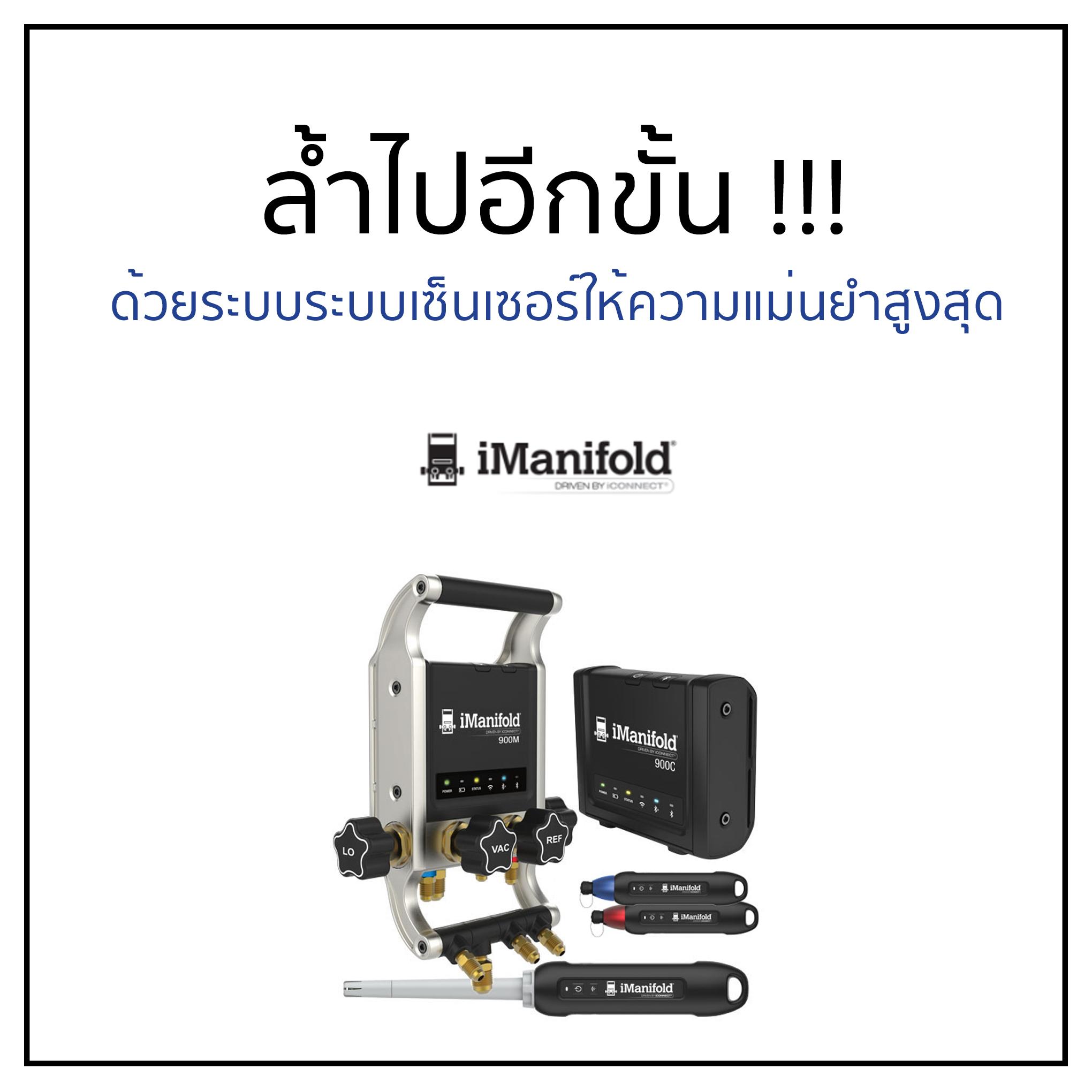 imanifold part4_4