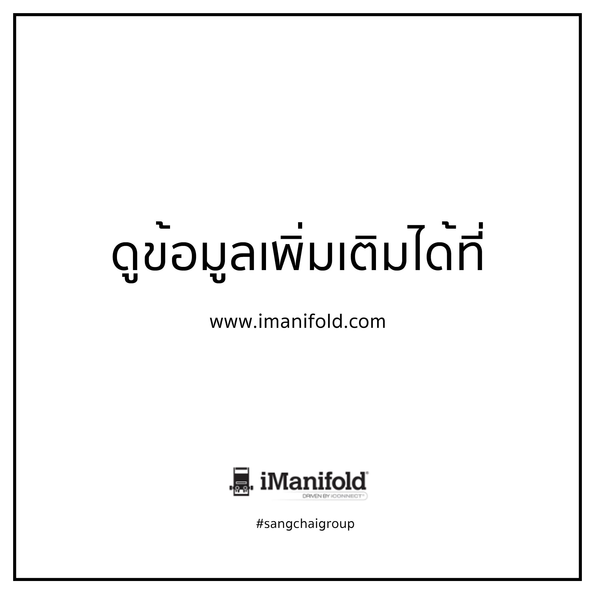 imanifold part4_8